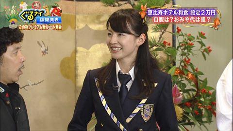 「ぐるナイ ゴチバトル15」 新メンバーは平井理央