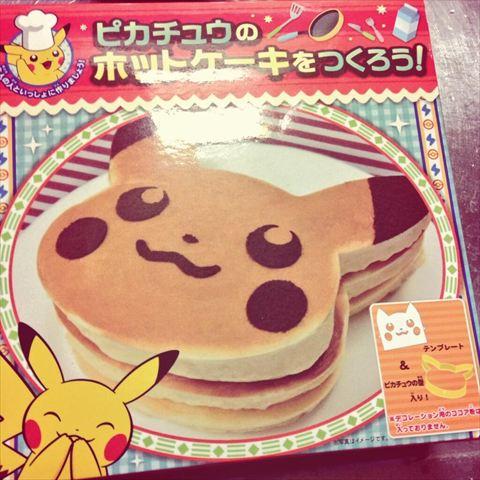 【悲報】 ピカチュウのホットケーキに失敗