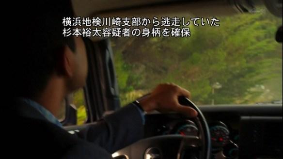 【速報】杉本確保キタ━ヽ( ゚∀゚)ノ┌┛)`Д゚)・;'━!!