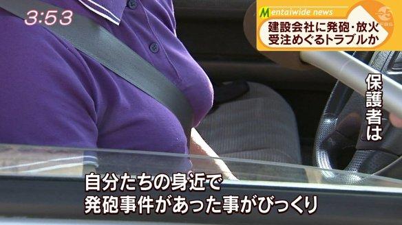 【めちゃシコ】デカ乳ポロシャツの魅力wwwwwwwwwwwwww(画像あり)