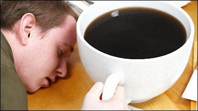 ブラックコーヒー飲んでる6割がやせ我慢という事実wwwwwwww