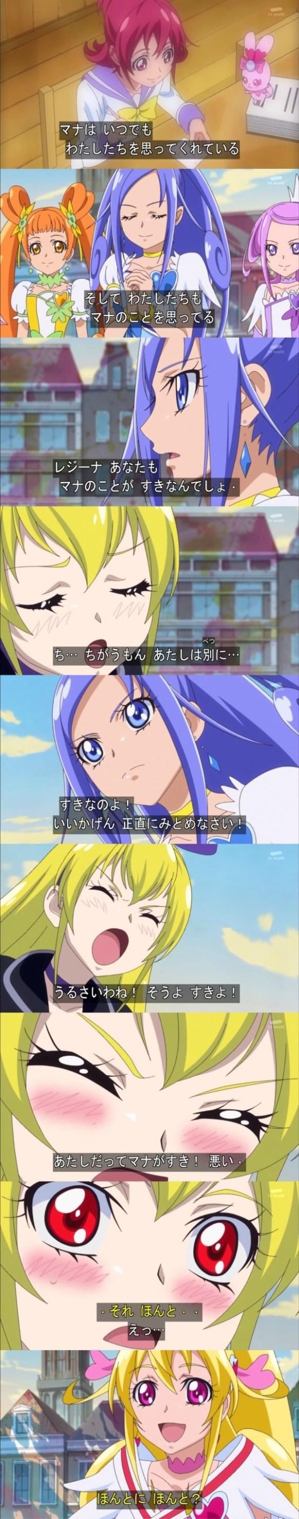 女児「なんやこのガチレズアニメ…」