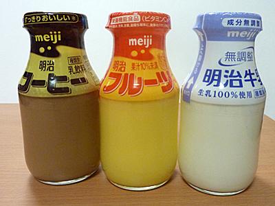 「牛乳はビンで飲むとおいしい」 金沢工大と明治が科学的に解明