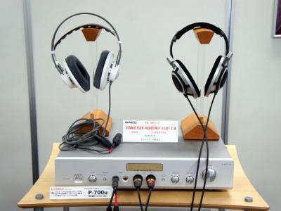 秋のヘッドホン祭2012 一日目 ヘッドホンアンプ 注目のP700uはどうだったのか?