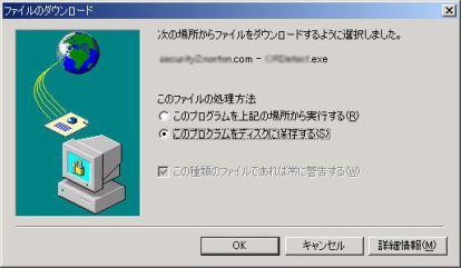 NTTの「ダイヤルQ2」、2014年2月28日にサービス終了 … インターネットの普及に伴い利用者激減