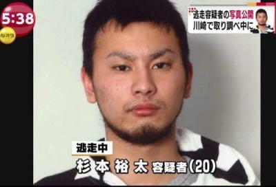 集団強姦容疑などで逮捕された杉本裕太容疑者(20)、横浜地検川崎支部で弁護士と接見中に逃走 … 手錠はしておらず、腰縄を自分で外す → 着ていた白いトレーナーは脱ぎ捨てる