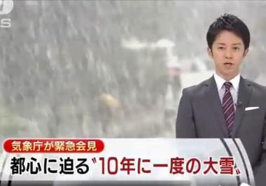 """都心に迫る""""10年に一度の大雪"""" … たかが雪で食料品の買い占めが起きている模様 (画像)"""