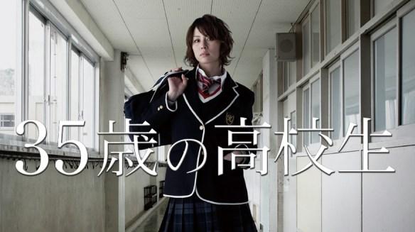 【芸能】 米倉涼子「これはヤバイって思いました」