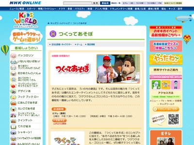 http://i2.wp.com/blog-imgs-52.fc2.com/k/y/o/kyodokounyu/kkrwlh0i_owr.jpg?w=584