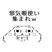 """俺は""""神殺し(ワールドエンド)""""って名乗ってたけどお前らは?"""