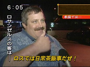 アメリカ人「なぁジャップ、アニメの舞台を日本にするのやめろよ」