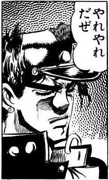承り太郎「やれやれ」お前ら「かっけぇ…」