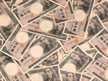 印刷した一万円破くの楽し過ぎワロタwwwwwww