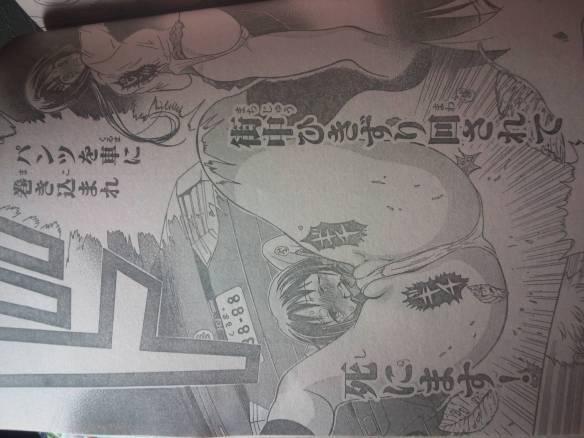 【悲報】週刊少年チャンピオン、大陰唇までOKwwwwwwwwwwww(画像あり)