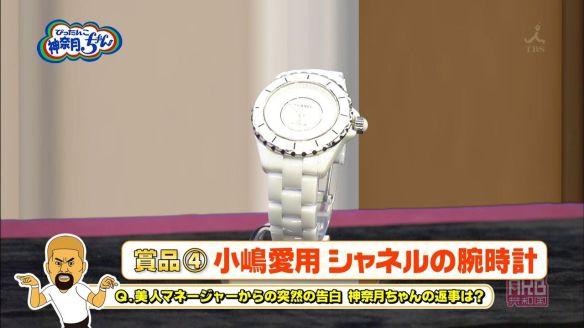 【悲報】AKB小嶋陽菜さん 47万円のシャネルの腕時計を愛用 → オタク批判殺到wwwwwwwww (画像あり)
