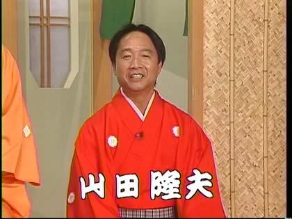 「山田君例のもの持ってきて」←一番やばいもの持ってきたやつ優勝