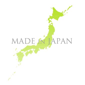 日本製←いいじゃん 中国製←は? 韓国製←ねーよ 台湾製←