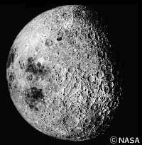 【閲覧注意】月の裏側きめええええええええええええええ(画像あり)
