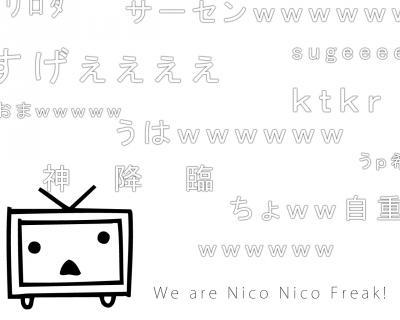 【悲報】20代の9割がニコニコ会員