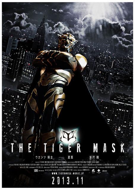 tigermask164_large.jpg
