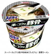 スーパーカップ 新商品発売