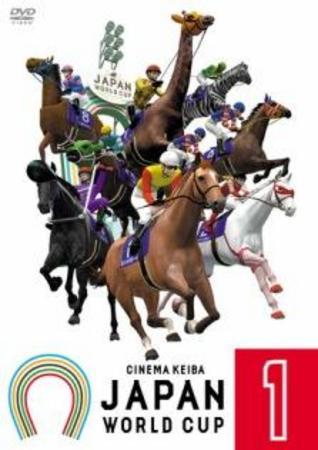 爆笑競馬「JAPAN WORLD CUP」DVD発売 「スキージャンプ・ペア」の真島監督