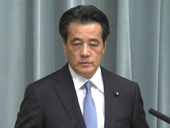 【競馬】 JRAの給与引き下げを=岡田副総理が要請