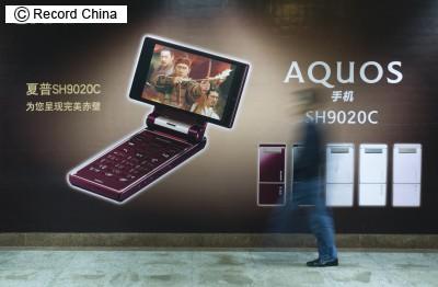 中国人「日本の折りたたみ携帯は良かった。なんで作らなくなったの・・・」【にわか日報】