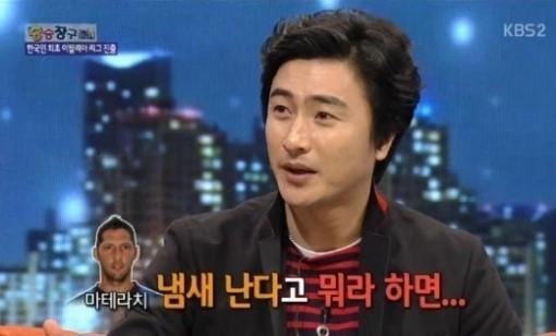 サッカー元韓国代表の安貞桓(アン・ジョンファン)がイタリア・セリエAで受けた人種差別を告白・・・これはひどい