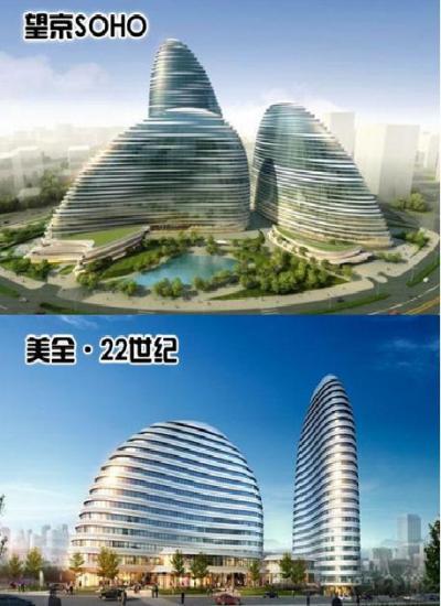【中国】建築中のビルのデザインがパクられ、しかもそちらが先に完成しそうな件