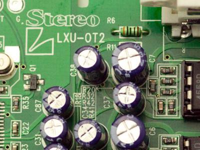 みんな買えた?「Stereo」1月号ヘッドフォンアンプ付きUSB-DACが付録【Sound Field ~オーディオのまとめ~】