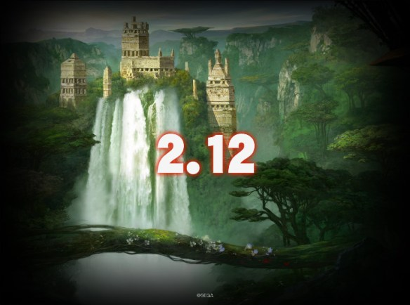 セガ、謎の新作を2月12日に発表へ