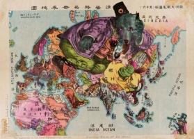 大日本帝国の最大領域wwwwwwwwwwwwwwwwwwww