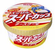 【速報】スーパーカップ、値上げ