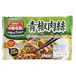 中国海軍困った!空母では手間のかかる中華料理は作れない!