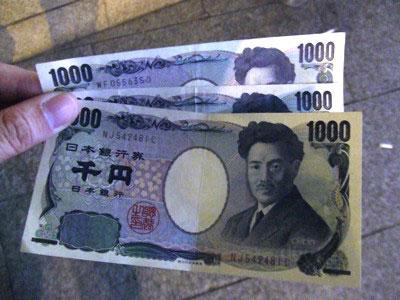 ニートだけど同人DL販売で3300円稼いだwwwwwwwwwwwww