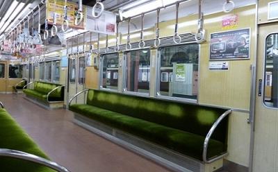 【老害】俺氏、電車で老人に席を予約されていて座れず激おこぷんぷん丸wwwww