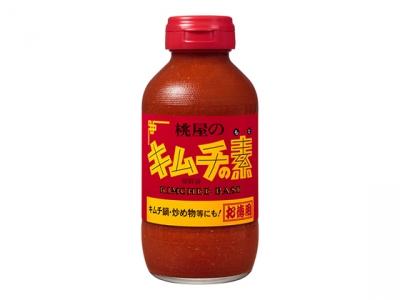 「桃屋のキムチの素」のヤバ過ぎる実態が判明!!wwwwww