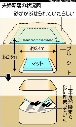 haruhi-c6b83.jpg