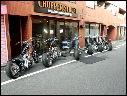 CHOPPERS 040
