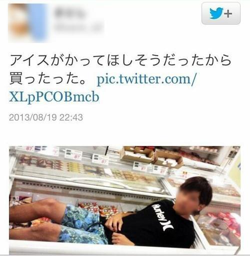 アイスケースに客が寝転んで写真…スーパー「カスミ」が謝罪、返金対応