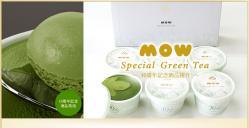 MOWシリーズ10周年! 「MOW(モウ)Special Green Tea」をネット通販限定で販売