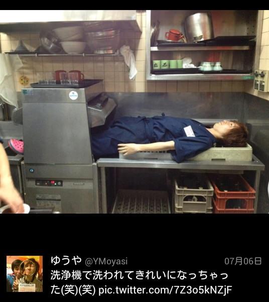 蕎麦屋の店員が、厨房の洗浄機に入って遊ぶ写真をアップし炎上