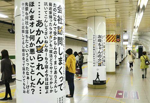 【画像】自殺対策ポスターが自殺推奨ポスターな件