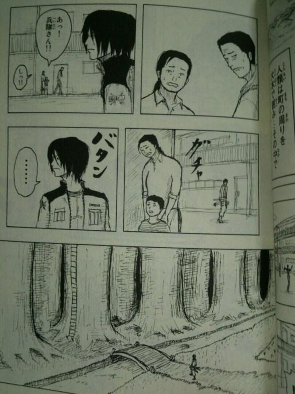 【ジャンプ悲報】「進撃の巨人」投稿作を発掘した少年マガジンの編集部の眼力が高く評価される。