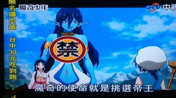 【画像】台湾で放送されたマギに修正入っててわろたwwwwwwwwwww