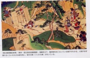 宮本武蔵「日本刀使いより石ころ投げてくる奴の方が強すぎワロタw」