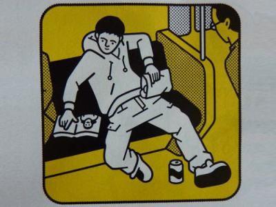 """ゆりかもめの新型座席、""""電車内の足投げ出し""""の苦情が無くなる … ヒザ側の座席面を9度上向き → 座った人は自然に脚を投げ出しにくい姿勢に (画像)"""
