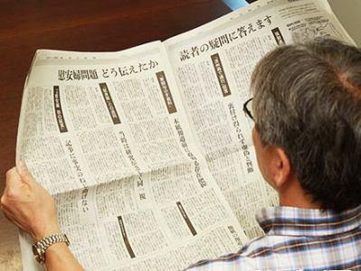 「現地まで足を運んだ人が伝えている」「コラムや社説などは信じない」「データや意見は疑って見る」 … 新聞に書かれていることへの「信用度」の調査、「全て・ほとんど信じる」37.4%