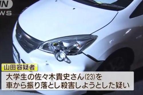 町田の交差点で交通トラブル、道を塞ぐ形になった車に対し大学生(23)がクラクションを鳴らしまくり車から降りてしがみつく → 車が急発進し大学生が引き摺られ死亡、45歳の男を逮捕